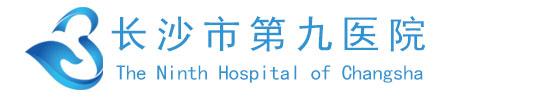 长沙市精神病医院logo