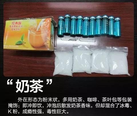 新春佳节喜洋洋,禁毒宣传不打烊