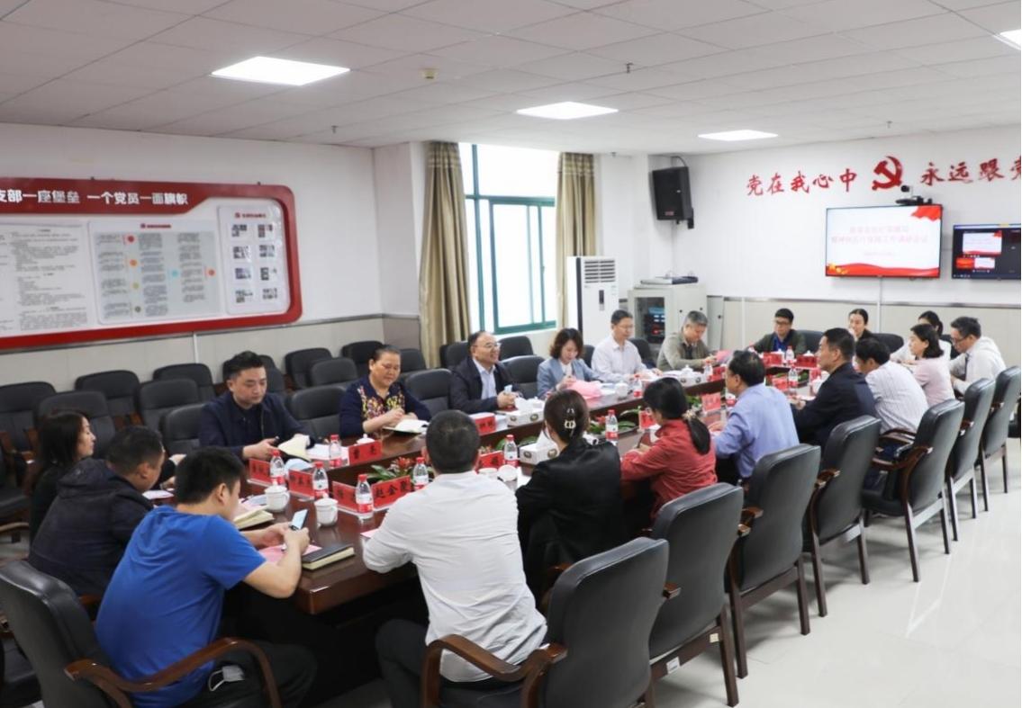 湖南省医疗保障局副局长伍国用一行到市精神病医院调研