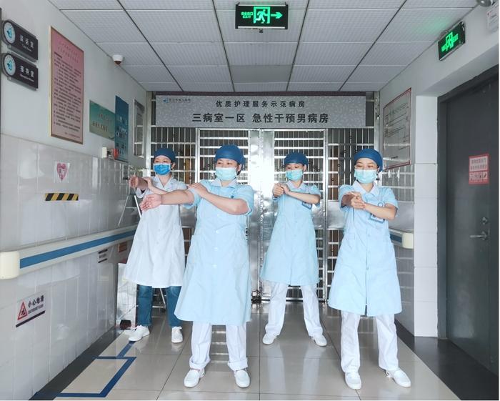 新冠肺炎疫情防控操